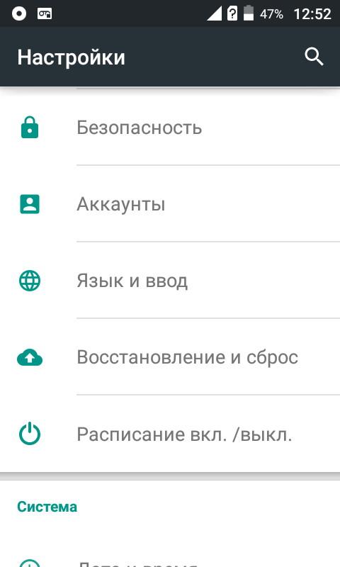 Заводской сброс BlackBerry KEYone (hard reset)