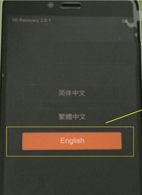 Как сделать заводской сброс на xiaomi 134